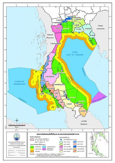 เขตความรับผิดชอบเชิงพื้นที่บนบกและน่านน้ำทะเลไทย
